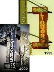 /images/curtis_bay_liquor_montage_2009_187x250.jpg